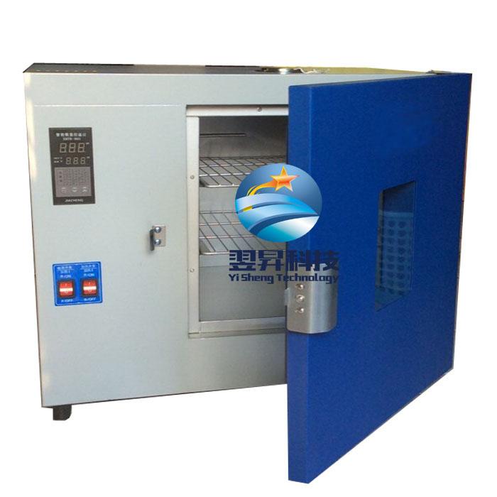 广州小型电路板专用老化测试箱,实验室高温试验箱,精密高温烘箱 300度